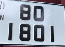 رقم رباعي مميز للبيع 1801-80