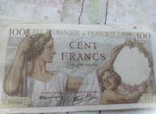 اوراق نقدية قديمة من عام 1940