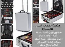 حقيبة معدات المنزل والسيارة بسعر مناسب جدا تحتوي ع 399 قطعة