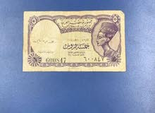 عملة مصرية
