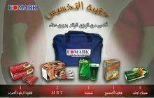 حقيبة نقص الوزن ..بدون تجوع