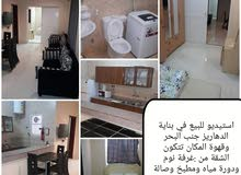 51 sqm Furnished apartment for sale in Dhofar