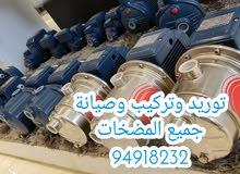 فني صحي بالكويت لتوريد وتركيب وصيانة جميع المضخات والسخانات والأدوات الصحية