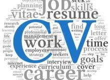 سوري زائر ابحث عن عمل