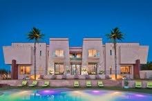 Hotel Marrakech فندق روعة بمراكش