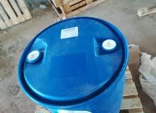 سطل بلاستيكي سعة 280 كفم