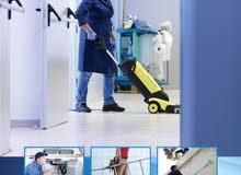 مؤسسة ساره لخدمات التنظيف
