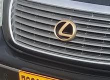 رقم سياره خماسي