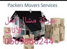 best movers and packers