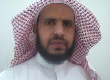 معلم يمني تحفيظ قرآن و تجويد +معلم علوم