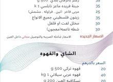 منتجات فلسطينيه عضويه
