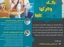 برنامج نظام إدارة المدارس الإلكتروني