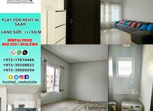Semi Furnished Flat for Rent in Saar.