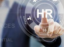 مدير موارد بشرية HR Manager