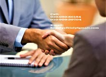حمدى البيلى للاستشارات المالية والمحاسبية