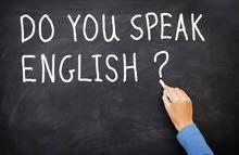 تعليم اللغة الإنجليزية لطلاب المرحلة إبتدائي و إعدادي
