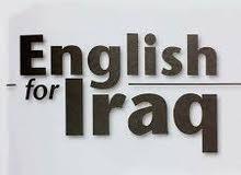 مدرس انكليزي خبرة (ثالث متوسط)