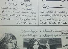 جريدة الراي