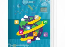 مطلوب sales representative&Digital Marketing