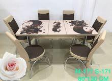 طاولات طعام تركي