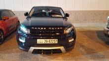 Range Rover Evoque 2014 - 85K KMs - Excellent Condition - 2 door