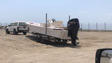 للبيع قارب مسطوح تم تخفيض السعر