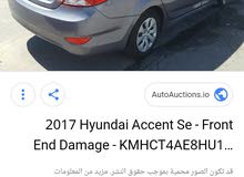 Available for sale! 20,000 - 29,999 km mileage Hyundai Accent 2017