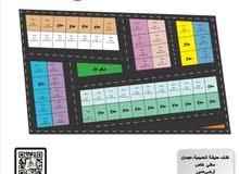 اراضي سكنية للبيع بسعر (285) الف درهم تملك حر لجميع الجنسيات خلف حديقة الحميدية