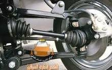 الدفع بخدمة سداد او كاش    لخدمات صيانة السيارات
