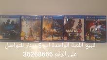 PS4 Games For Sale ألعاب بلايستيشن للبيع