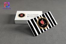 طباعة 1000 ( بزنس كارد - Business Card )  فقط ب 105 درهم شامل الضريبة