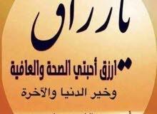 معلم لغة عربية وتربية إسلامية ومحفظ قرآن كريم