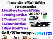 Doha moving services call 30447729