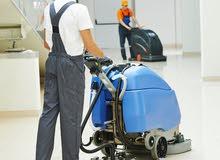 مطلوب عمال تنظيف مقيمين في البيادر