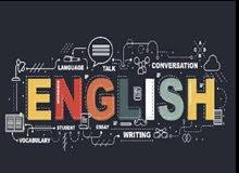 مدرس لغة إنجليزية خاص