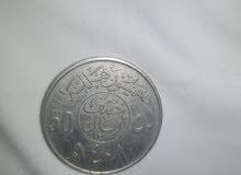 قطع نقدية قديمة 1988/1408