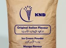 بودرة الآيس كريم  25 كغم - Ice Cream Powder 25 kg