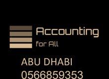 مدرس محاسبه في ابو ظبي