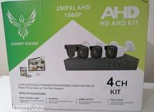 منظومة 4 كاميرات بدقة 2 ميكابكسل HD AHD