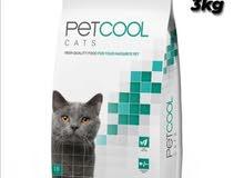 اكل للاكلاب والقطط منتج اوربي مطلوب موزع في قطر