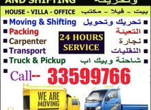 Professional / House Shifting / Carpenter / Furniture Fixing / Transportation