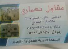 مقاول مباني مقاول يمني