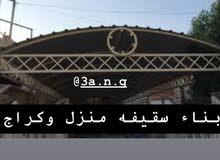 عباس الحد اد في البصرة