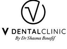 مطلوب مساعد طبيب اسنان لعيادة راقية