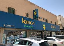 عمارة تجارية للبيع بشرق الرياض ( حي النهضة )