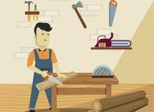 مطلوب نجارين - Need carpenters