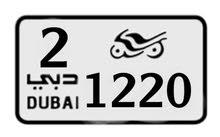 2 1220 DUBAI MOTORCYCLE NUMBER PLATE