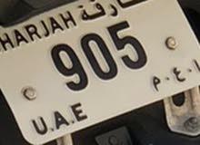 رقم دراجة ثلاثي للبيع