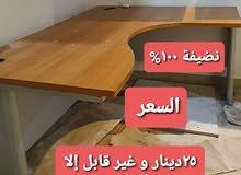 طالولة مكتبdesk table