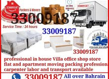 sehar movers and Packers bh